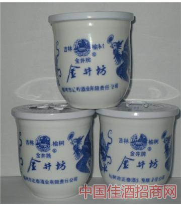 金井坊酒瓷口杯