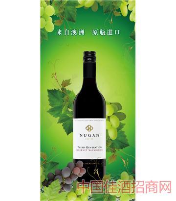 泰安原瓶进口澳洲法国智利葡萄酒