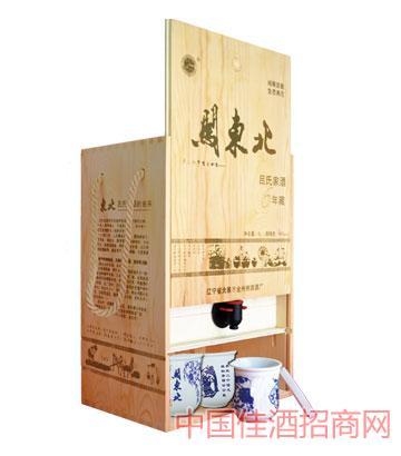 �J�|北酒木盒
