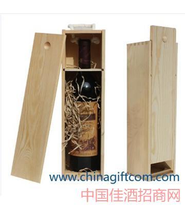 北京抽拉�沃谎b酒盒