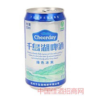 千岛湖啤酒——绿色冰爽(易拉罐)