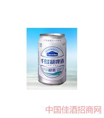 千岛湖啤酒——超爽(易拉罐)
