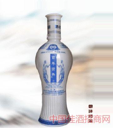 百年寶典酒