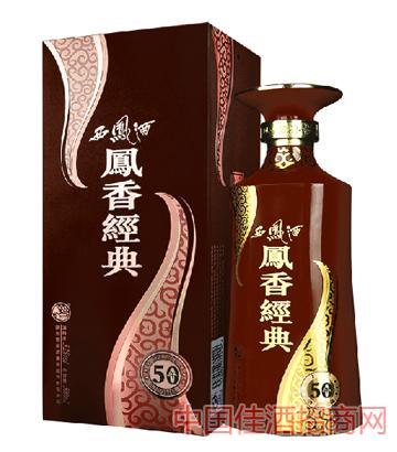 凤香经典50酒