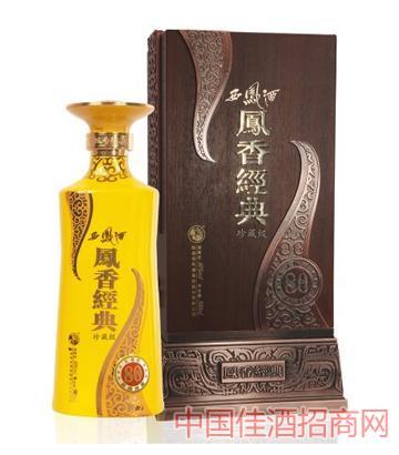 凤香经典80酒