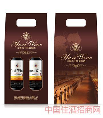 裕熙赤霞珠干红葡萄酒