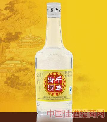 千�S御酒