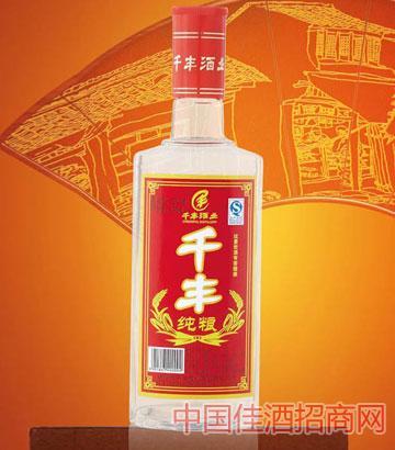千�S��Z500ML酒