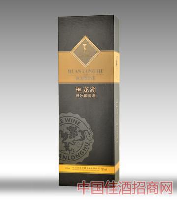 桓��湖白冰葡萄酒12度