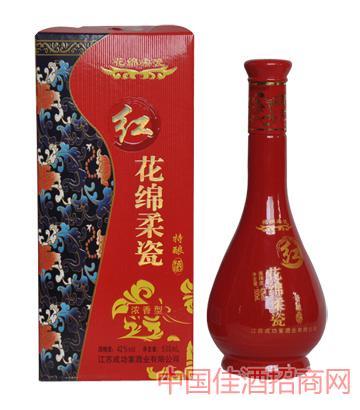 红花绵柔瓷特酿酒
