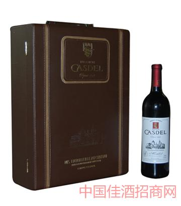 A002酒具皮盒2瓶装