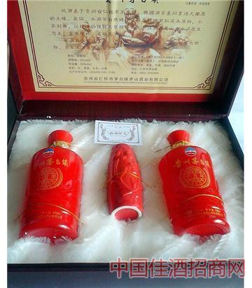 典藏15年红色酒