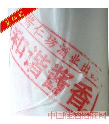 和谐酱香 酱香白酒 茅台 贵州特产 特价