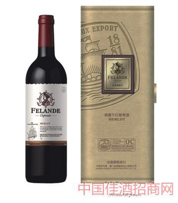 法国原装进口法蓝德船长美露干红葡萄酒750ML