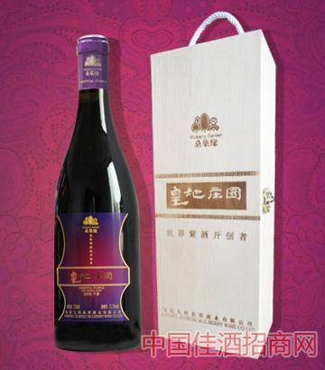 皇地庄园干紫葡萄酒