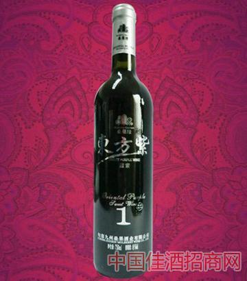 东方紫甜紫葡萄酒