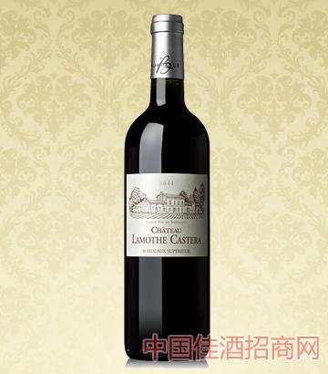 拉模特-卡斯特城堡葡萄酒