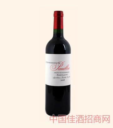 本色-波雅克干�t葡萄酒