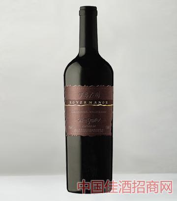25罗孚庄园葡萄酒