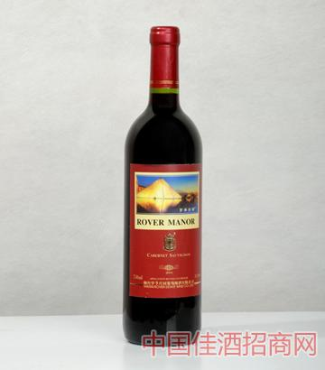 �_孚�f�@系列09葡萄酒