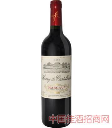 德莫葡萄酒