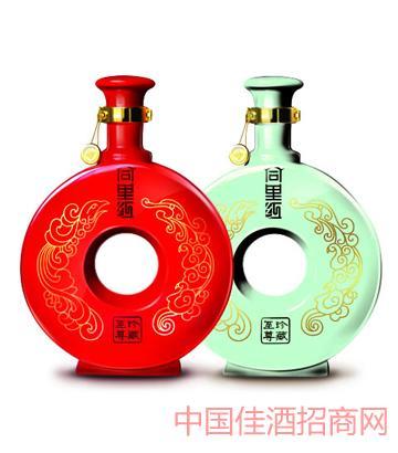 玉满江南红瓷蓝瓷