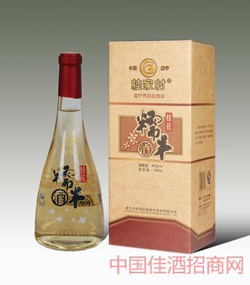 盒装糯米酒