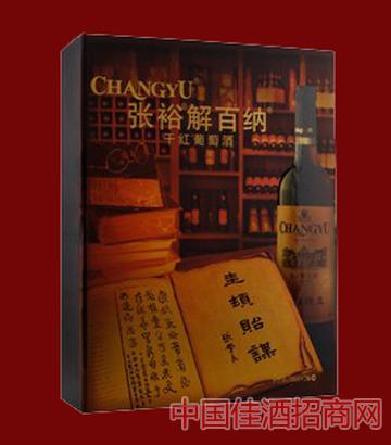 張裕圭頓貽謀禮盒葡萄酒