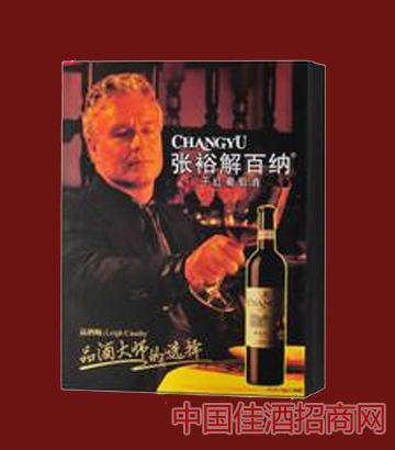 张裕品酒大师礼盒