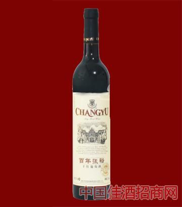 張裕特選級干紅葡萄酒