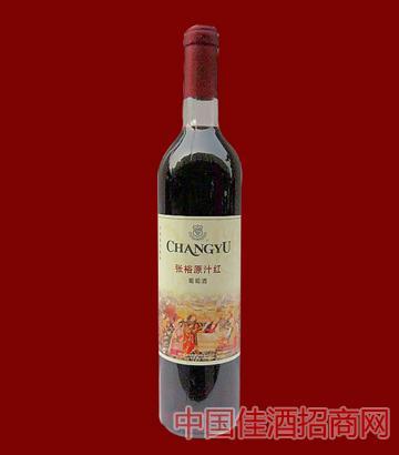 張裕原汁紅葡萄酒