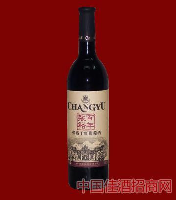 張裕百年干紅葡萄酒