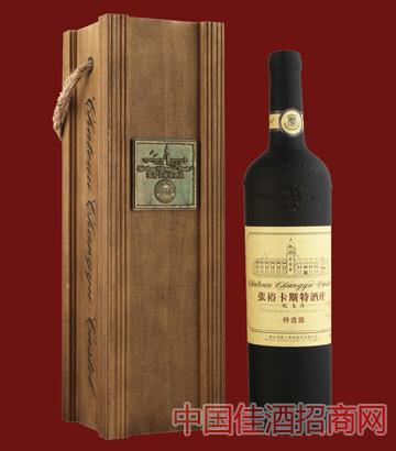 ��裕特�x�卡斯特葡萄酒