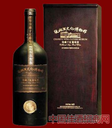 ��裕�^藏干�t葡萄酒