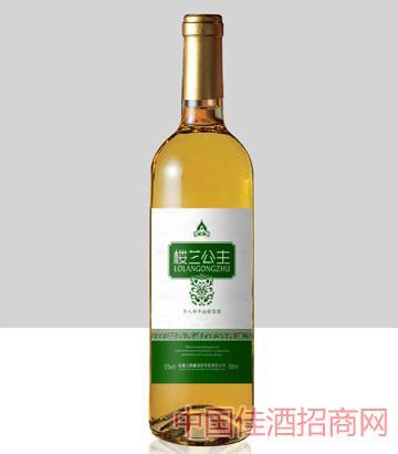 楼兰公主御品天露干白葡萄酒