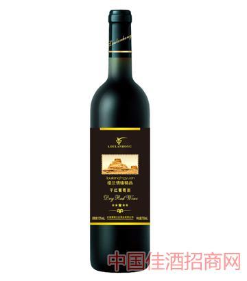 樓蘭情緣精品干紅葡萄酒