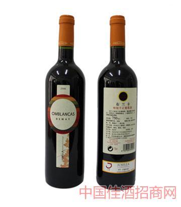 西班牙美依葡萄酒