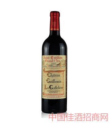 嘉菲利葡萄酒