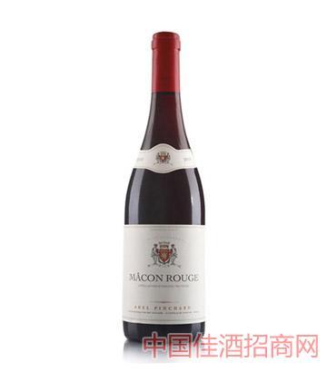 馬孔紅紅葡萄酒