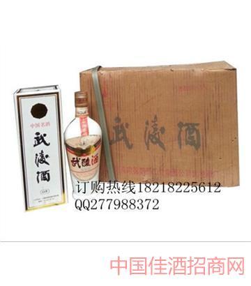 93年武陵酒批发,湖南武陵酒多少钱