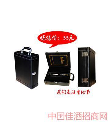 北京新款豪�A黑色�p支皮盒酒