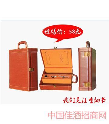 北京新款豪�A棕色�p支皮盒酒
