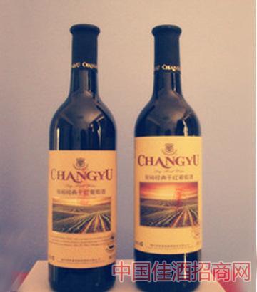 张裕佐餐级经典干红葡萄酒