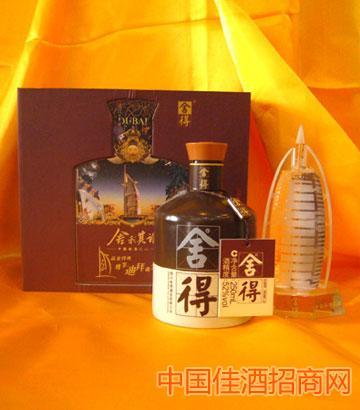 舍得酒-中国白酒之心