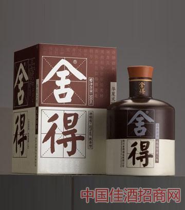 品味舍得酒(500ml)