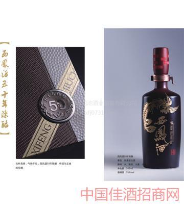 45°西凤酒五十年陈酿,西凤酒湖南招商