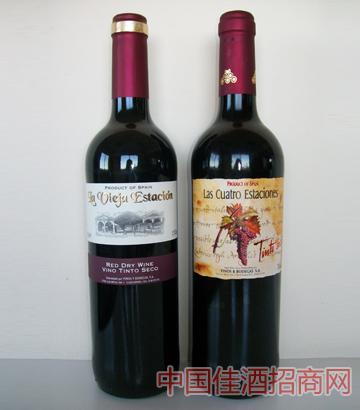 美莎干红葡萄酒_南宁市合洋泰商贸有限公司