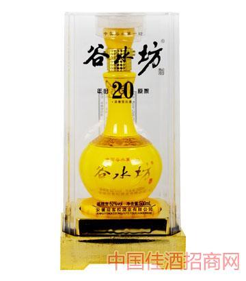 谷水坊原浆20酒