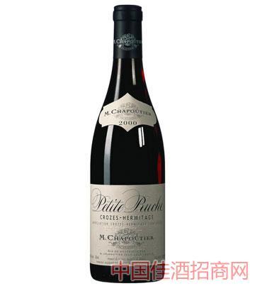 莎普蒂尔罗纳谷红葡萄酒