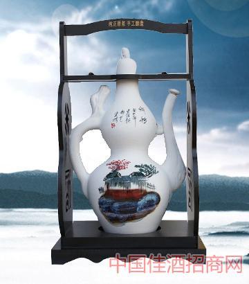 珍珠釉提梁壶原浆酒